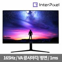 IP3240 무결점 32형 평면형 165Hz FHD PVA 게이밍 모니터