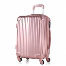 아체르 TSA 기내용 20형 확장형 여행가방
