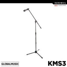 영창 커즈와일 마이크스탠드 KMS3 (KMS-3)