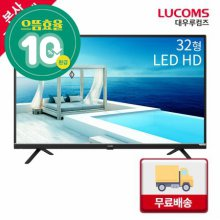 T32G2C / 81cm FOCUS VIEW HD TV [스탠드형 자가 설치]