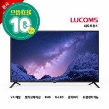 T4002C / 101cm FOCUS VIEW FHD TV [스탠드형 자가 설치]