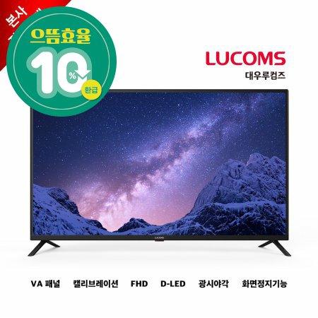 101cm FOCUS VIEW FHD TV / T4002C [벽걸이형 무료설치]