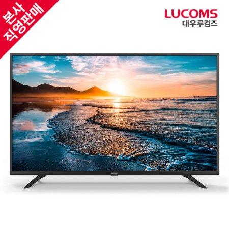 139cm UHD 스마트 TV / T5502TU IPS [스탠드형 기사 설치]