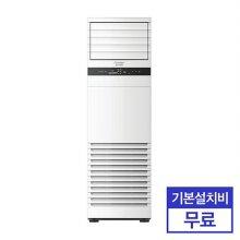 스탠드 인버터 냉난방기 AXQ36VK4DX (냉방118.2㎡ / 난방89.8㎡) [전국기본설치무료]