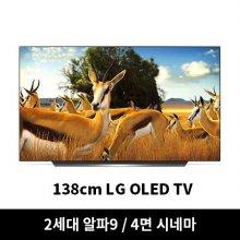 138cm OLED OLED55C9FNA (스탠드형)