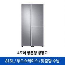 月 48,611원(36개월 무이자) 양문형냉장고 RH81R8030SL [815L]