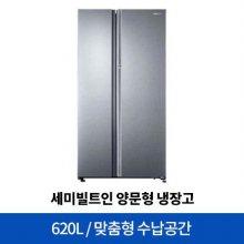 [※리퍼상품] 양문형냉장고 RH62J8000SLB [620L]