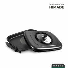 대형 잔치팬 HEP-DN530B (53cm, 4중 다이아몬드코팅, 5단 온도조절, 편리한 세척)