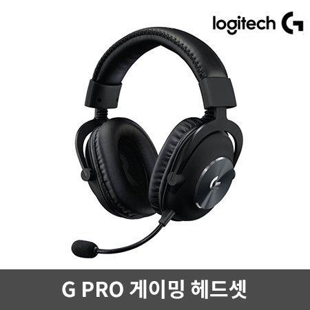 G PRO 게이밍 헤드셋 [로지텍코리아 정품]