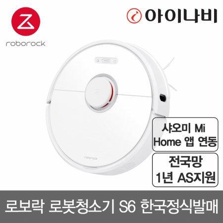 [36개월무이자] 로봇청소기 S6 국내정식출시
