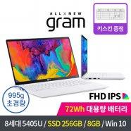 [빠른배송] 초경량 노트북 ALL New gram14 올뉴그램 14Z990-L.AR1MK 키스킨 증정