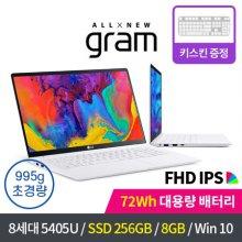 [빠른배송] 초경량 노트북 ALL New gram14 올뉴그램 14Z990-L.AR1MK