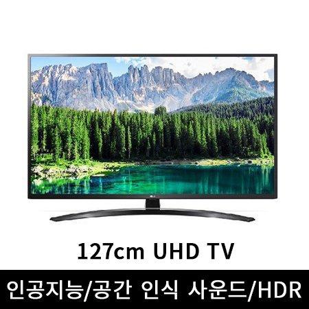 LG 올레드 TV 50인치