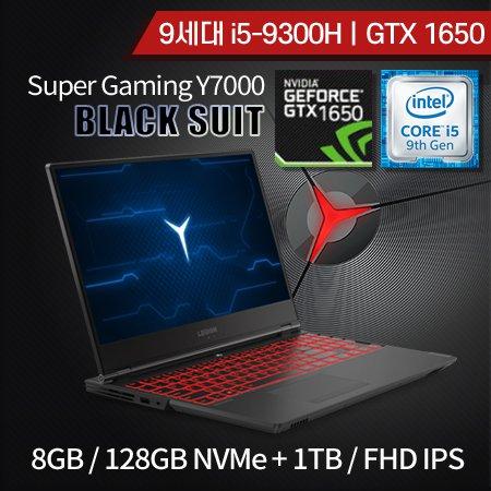 [다운쿠폰+고급 게이밍마우스] 게이밍 노트북 9세대 i5-9300H GTX 1650 Y7000SE-I5-1650-DUAL