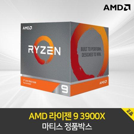 [공식대리점] AMD 라이젠 9 3900X 마티스 정품