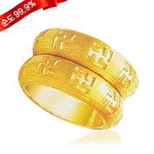 순금 불교 쌍가락지 반지 11.25g 24K [만자]