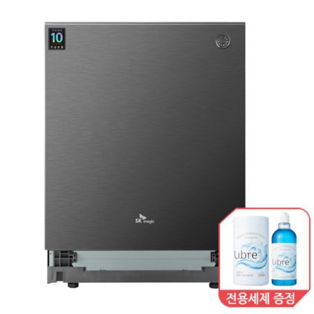 *사은품 증정* 와이드형 빌트인 파워 워시 식기세척기 DWA-80R5B [ 3단계 건조 자동 열림 / 자동 잠금 / UV 살균 ]