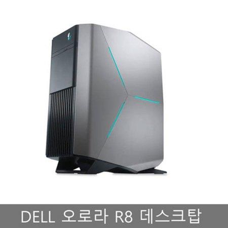ALIENWARE AURORA R8-D800A008006KR(I7-9700K/32GB/512GB SSD+1TB HDD/RTX2080)