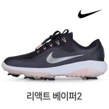 [나이키정품] 리액트 베이퍼2 골프화[여성][BV1322]