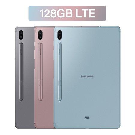 갤럭시 탭 S6 LTE 128GB [그레이 / 블루 / 로즈 ]
