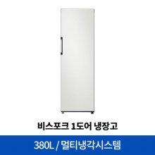 비스포크 냉장고 + 냉동고(변온 가능) 패키지_RR39R760501[380L] + RZ24R560034 [240L]