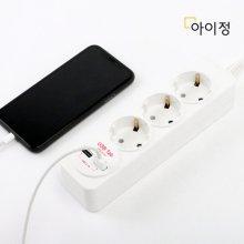 [무료배송쿠폰] 아이정 세계 국산 USB 3구 멀티탭 2.5M