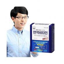 [고려은단] 면역비타민 30정