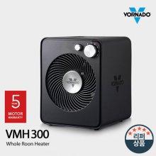 (리퍼상품) 공기순환 에어서큘레이터 히터 VMH-300(RF)