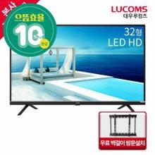 81cm FOCUS VIEW HD TV / T32G2C [벽걸이형 기사 설치]