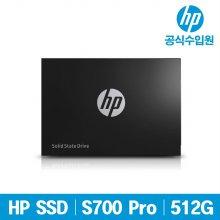 S700 Pro SSD 2.5 512GB 국내정품 3D NAND TLC