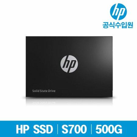 [비밀쿠폰 10%] S700 SSD 2.5인치 500GB 국내정품 3D NAND TLC