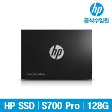 S700 Pro SSD 2.5 128GB 국내정품 3D NAND TLC