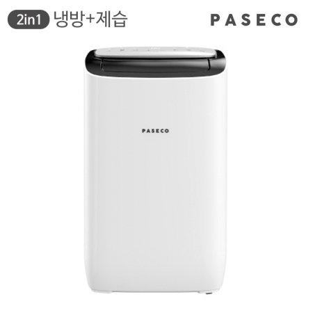 리모컨형 이동식 에어컨 PPA-HC9000WB (냉방, 제습 겸용/13.2㎡)
