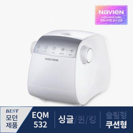 EQM532-SH 쿠션형 싱글 온수매트