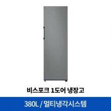 비스포크 1도어 냉장고 RR39R760531 [380L] [RR39R7605AP]