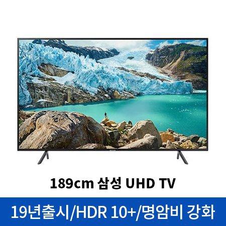 189cm UHD UN75RU6990FXKR(벽걸이형)