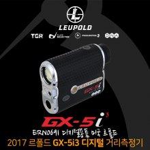 [르폴드코리아정품/국내AS] 르폴드 GX-5i3 골프 거리측정기