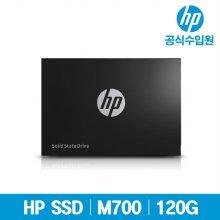 [HP] M700 SSD 2.5인치 120GB 국내정품 NAND MLC 서비스5년