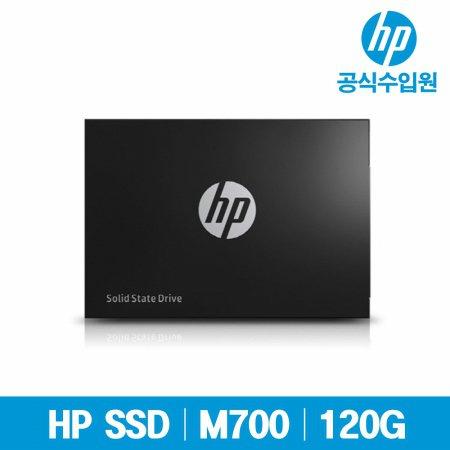 [무료배송쿠폰] M700 SSD 2.5인치 120GB 국내정품 NAND MLC 서비스5년