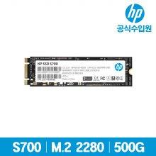 [HP] S700 SSD M.2 500GB 국내정품 3D NAND TLC