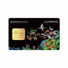 한국금거래소 비상금카드형 골드바 3.75g 순금24k