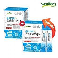 [웰러스] 폴리시아 프로바이오틱스 30포 1+1 (60일분)