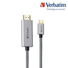 버바팀 케이블 메탈릭 Type-C to HDMI MHL 3.1 200cm 그레이