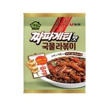 [농심] 짜파게티맛 국물라볶이 380g
