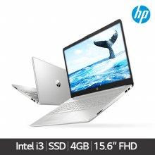 HP 15s-du0069TU