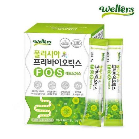 [웰러스] 폴리시아 프리바이오틱스 FOS 30포(1개월분)