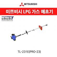 (오일+2도날 무료증정)미쓰비시 2행정 가스예초기 TL-231E PRO-23