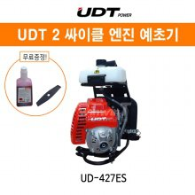 (오일무료증정) UDT 2싸이클 엔진예초기 UD-427ES