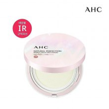 [AHC] 더블 쉴드 선쿠션 핑크
