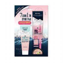 [페리오] 핑크솔트 치약 100g (+여행용KIT)